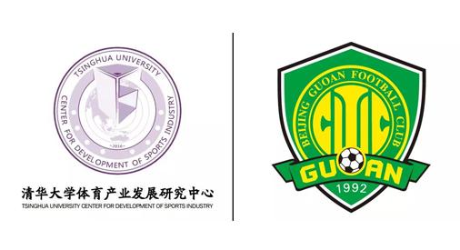 动态| 清华大学体育产业发展研究中心与北京中赫国安签订合作备忘录图片