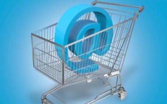 中消协发布提醒 网络购物一定要注意这四个问题!