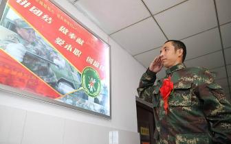蚌埠市退役军人管理服务中心揭牌