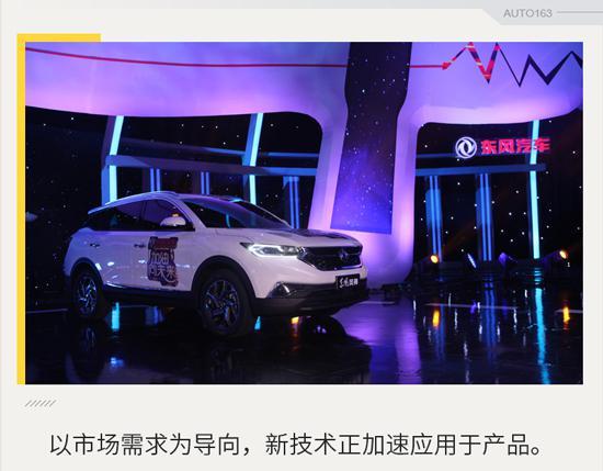 安铁成:上半年利润增1/5 东风技术开发一代储备一代