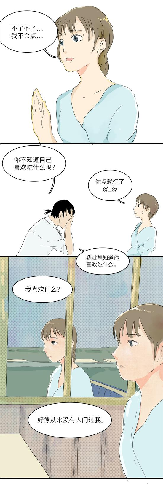 """""""喜欢你是我唯一肯定的事"""""""