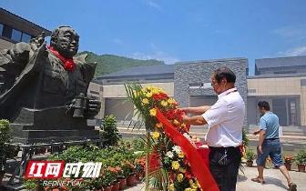 彭德怀同志雕塑搬迁至彭德怀精神宣讲中心