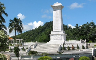 海南白沙起义纪念园获评琼中首个国家2A级景区