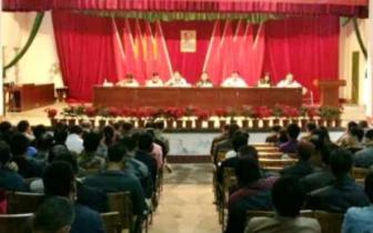 海南琼中县中平镇举办人民调解员业务培训会