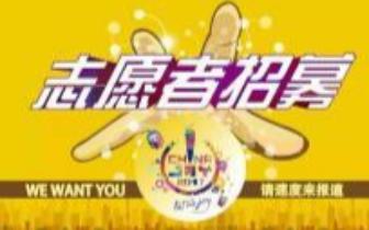 团县委召开琼中县新招录中西部计划志愿者见面会