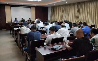 东兴镇召开施工扬尘及垃圾整治专项治理推进会