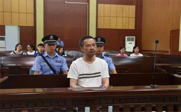 广西百色一局长受贿759万及六两黄金 获刑十年