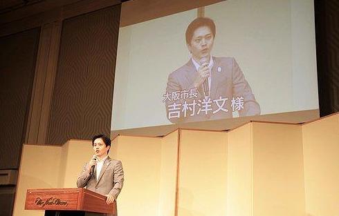 大阪市长抗议旧金山慰安妇雕像 民众要其正视历史