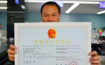 黑龙江省17类产品简化生产许可审批程序