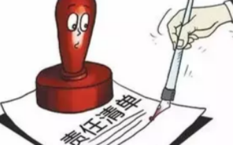 福建省全面从严治党主体责任落实情况检查侧记
