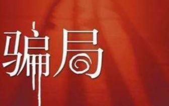 导游年入60万! 低价游黑色利益链:万元玉石回扣9千