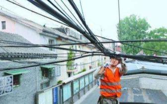 哈市开展外挂线梳理 两年内街路楼外线缆捋规整