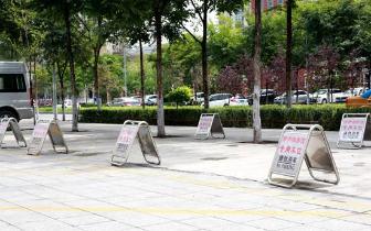 哈尔滨市集中治理占道私设挡车桩