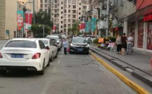 下周一起,在荆州这条路违停将被罚款扣分!