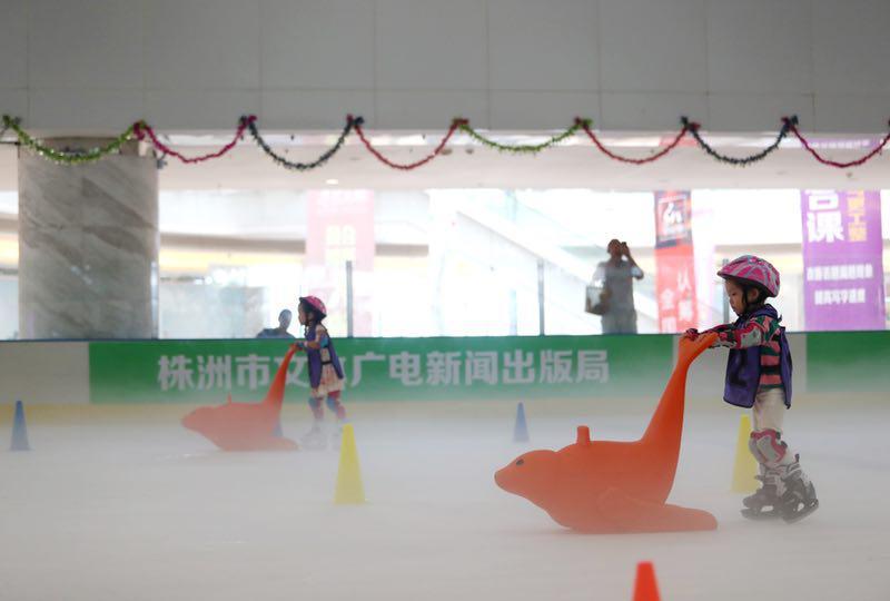 欢乐冰雪周!湖南大众滑冰挑战赛株洲站圆满落幕
