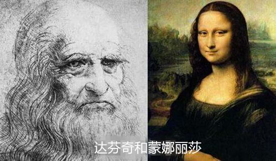 意大利姐妹自称是蒙娜丽莎后代 获艺术史学家肯定