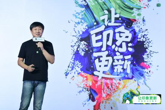 """""""让印象更新"""":印象笔记拥抱中国知识生态,独立后首次发布战略布局及全新APP"""