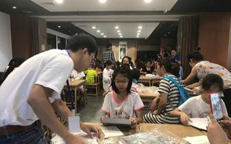 艺术品修复展于北京开幕 台湾修复师为少年开讲