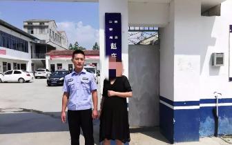 派出所|永城一女子妨害公务被追逃 民警登门劝其投案自首