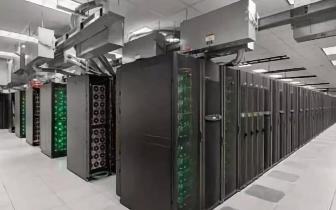 高新区 雄安先进超级计算中心落户衡水高新区