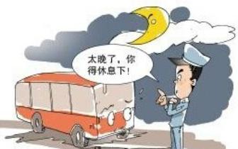冯志永 秦皇岛市加强道路运输行业安全监管