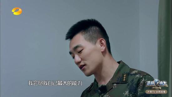 何捷已经帮助张馨予剪长发 网友调侃:推了头发要承担