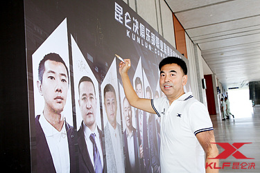 昆尚传媒副总裁&昆仑赛秀CEO于洋