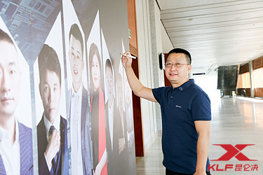 昆仑决泛亚董事长杨涛