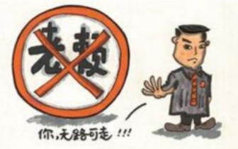 """广西将1.7万余人纳入""""老赖""""名单实施联合"""