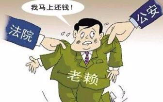 拘留|汝州一村干部借钱不还 司法拘留不手软
