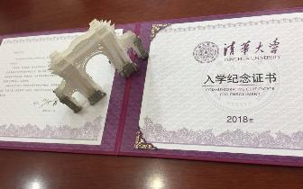 广西2018年普通高校本科批次共录取新生15.8