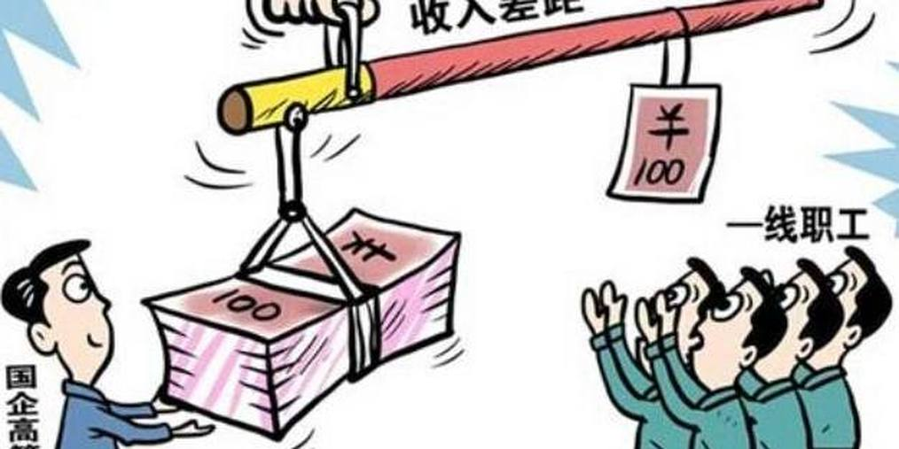 全区最高 南宁二季度平均薪酬4792元/月