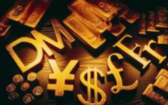 发展|上半年赣州市保费收入同比增8.9% 增速全省第一