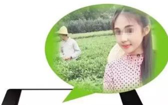 防城港隔壁抓了一帮失恋卖茶女 套路大曝光!