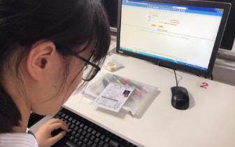 黑龙江省从8月7日开始本科第三批次高校录取