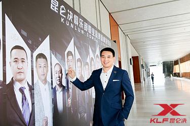 昆仑决创始人&昆尚传媒董事长姜华