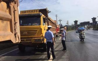 南充交警对电三轮、摩托、出租车、货车等开展专项行动……