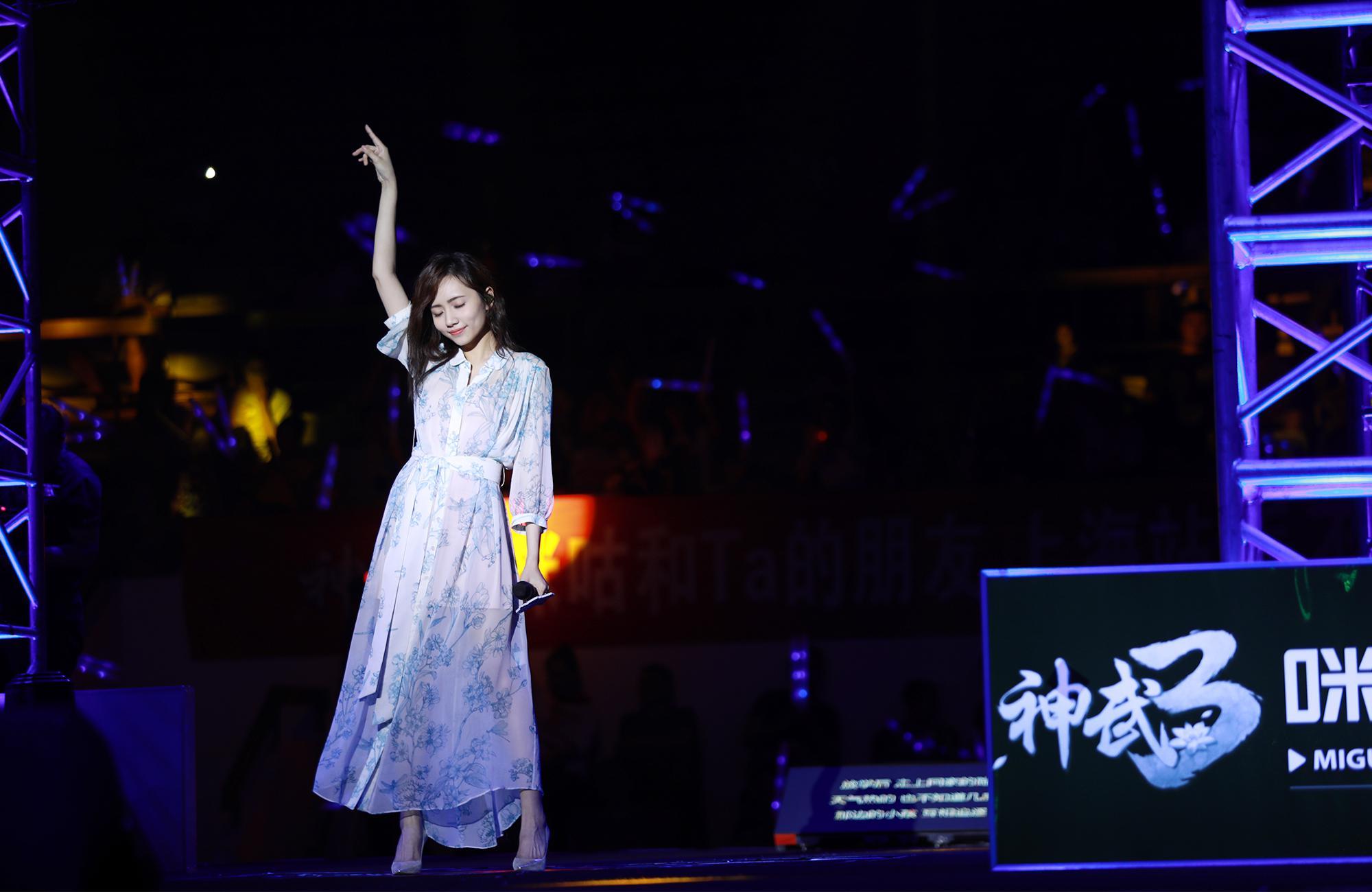 毛不易携刘惜君吴奇上海开唱 拟下半年开个唱