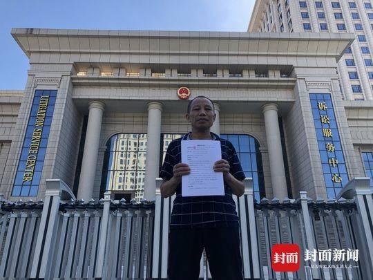 李锦莲家属:与江西高院未能就国赔金额达成一致