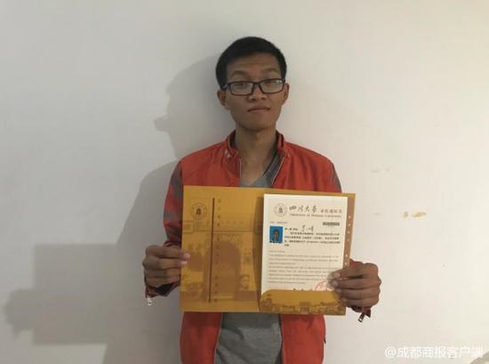 小伙中科大退学 今年高考712分拒清华北大选这学校