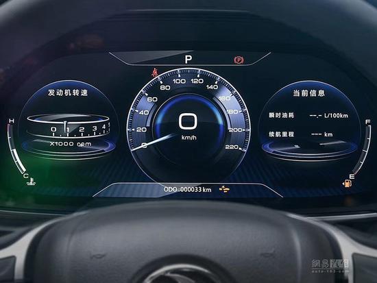 8月10日亮相 东风风神新款AX7官图宣布
