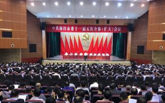 南昌市委十一届五次全会召开 推进大南昌都市圈建设