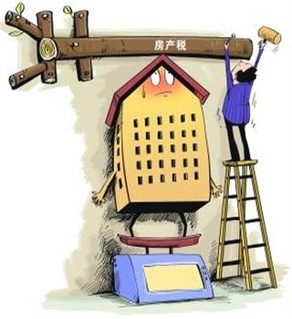 评论:房产税出台的时机已基本成熟