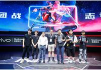在2018ChinaJoy上, vivo办了场百人团战