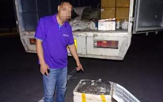 防城港:公路查缉毒品行动中查获野生动物制品