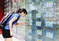 """大学生暑期实习租房难:为抢房网络""""盲拍""""成常态"""