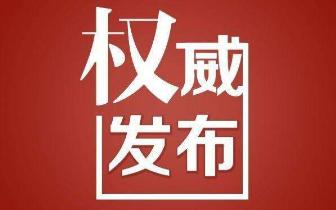 """南昌举行电视问政 交警大队负责人""""红脸出汗"""""""