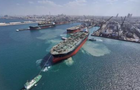 自由贸易港
