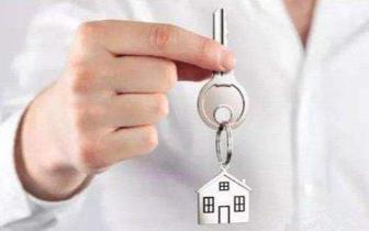 房地产税法草案已初步形成 并未列入年内立法工作中