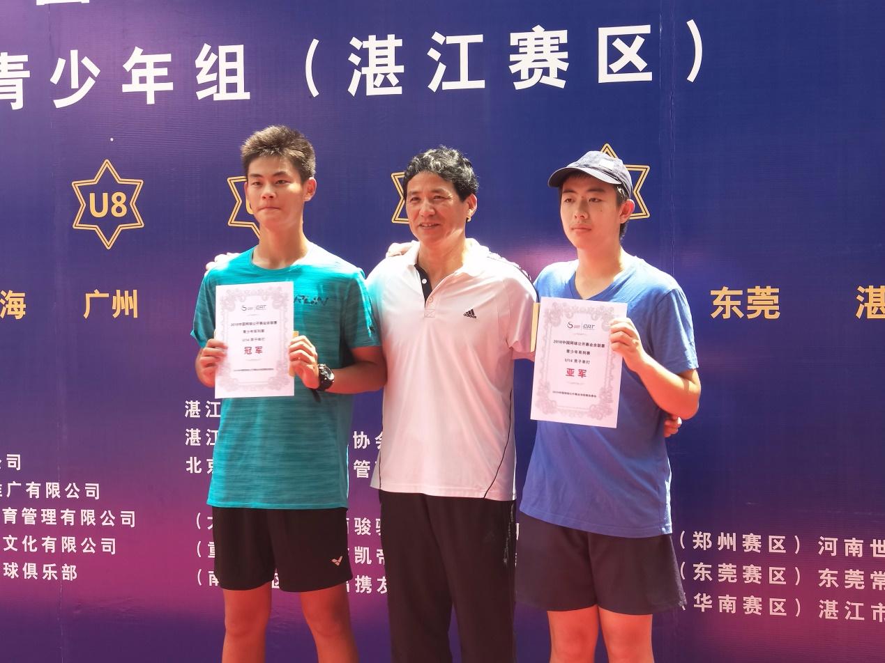 2018中网业余联赛青少年联赛完美收官